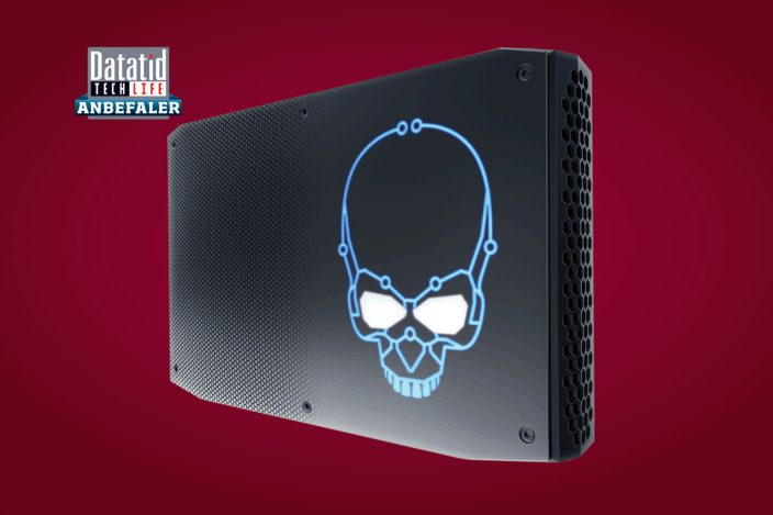 Intel Hades Canyon NUC [TEST]: Markedets kraftigste mini-pc